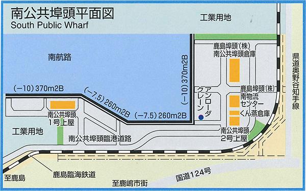 南公共埠頭平面図