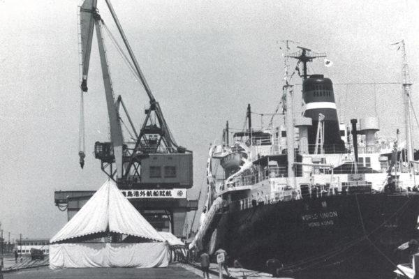外航船第一船入港