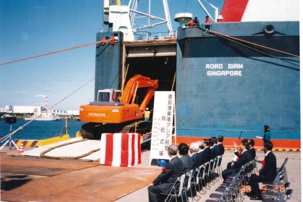 東南アジア航路RORO船航路開設記念式典