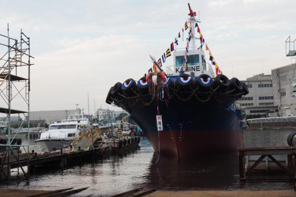 曳船「かみね」進水式